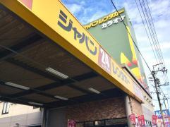 ジャパンレンタカー一宮店