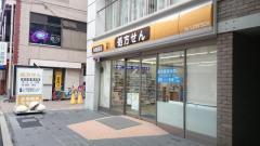 ローソンホーム薬局西蒲田
