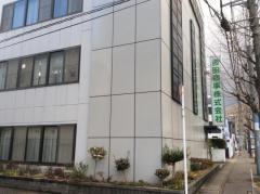 吉田ガスサービス株式会社