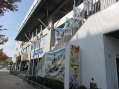 ボートピア松江