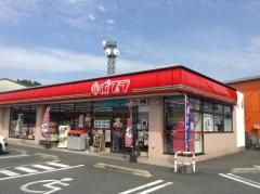 ポプラ日田若宮店