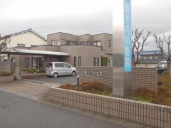猪木内科医院