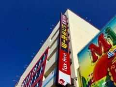 ドン・キホーテ国際通り店