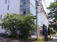 藤沢市南保健センター