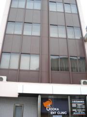 大岡耳鼻咽喉科医院