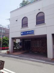 五月山動物病院