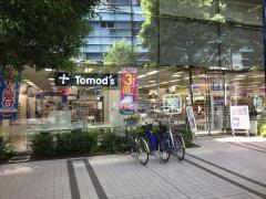 トモズ東池袋店
