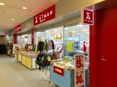 京王アートマン高幡店