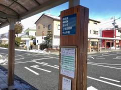 「沼田駅」バス停留所