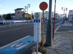 「本町(本庄市)」バス停留所