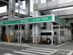 トヨタレンタリース兵庫姫路店