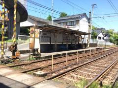 宇宿一丁目駅