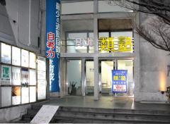 類塾帝塚山教室