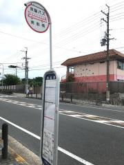 「南船橋」バス停留所