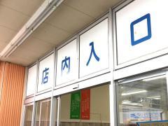 ホームセンターコーナン東寝屋川店