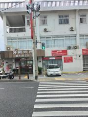 沖縄銀行普天間支店