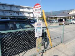 「四ツ谷町」バス停留所