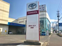 福井トヨタ自動車スーパーステーション敦賀