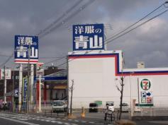洋服の青山高槻店