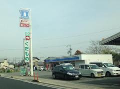 ローソン高砂阿弥陀店