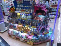 マツモトキヨシキャナルシティ博多店