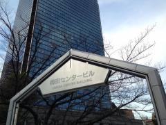 ロングライフホールディング株式会社