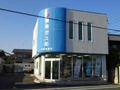 備南ガス株式会社 早島営業所