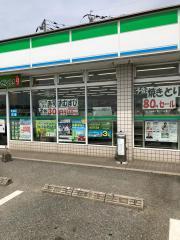 ファミリーマート玉名大浜店