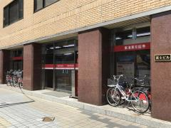 東海東京証券株式会社 桑名支店