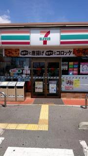 セブンイレブン赤穂尾崎店