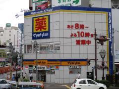 マツモトキヨシ仙台駅前店