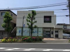 平塚信用金庫中原支店