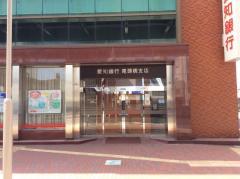 愛知銀行尾頭橋支店