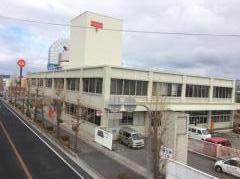 高砂郵便局