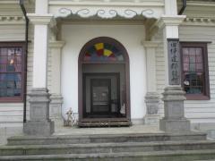 桑折町文化記念館