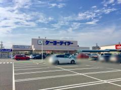 ケーヨーデイツー高浜店