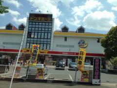 ドン・キホーテ東名横浜インター店
