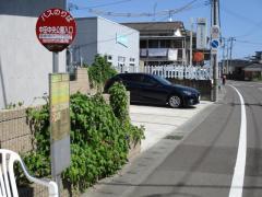 「中田中央公園入口」バス停留所