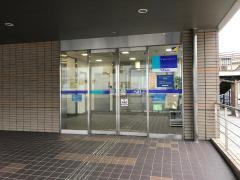 碧海信用金庫岡崎支店