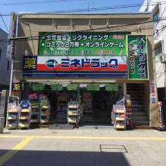 ミネドラッグ仙川中央店