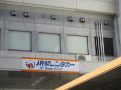 駅レンタカー広島駅営業所