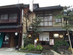 中嶋屋旅館