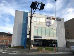 草津犬猫病院