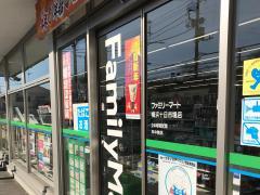ファミリーマート横浜十日市場店