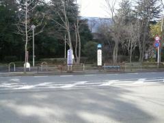 「青少年科学センター前」バス停留所