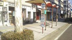 「琴岡町」バス停留所