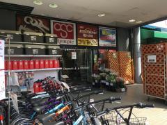 オリンピック関町店