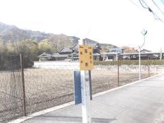 「福野」バス停留所