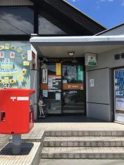 惣領郵便局