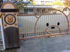 別府団地幼稚園